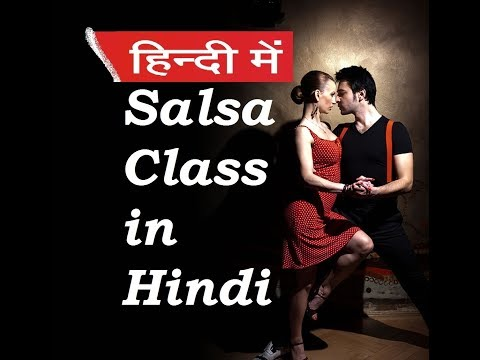 Easy Salsa Dance Tutorial in Hindi Salsa lessons in Hindi