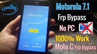 Motorola 7.1 Frp Bypass Without Pc 2019   Moto C frp Lock Google Account Remove by waqas mobile