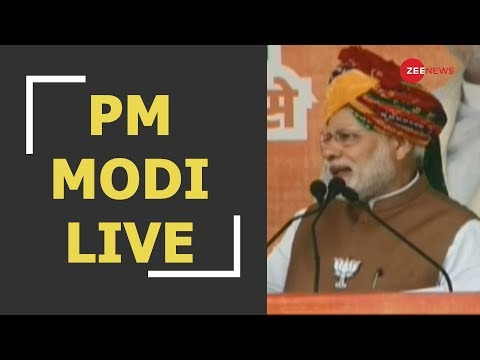PM Modi In Hanumangarh: India has to suffer because of mistakes made by Congress