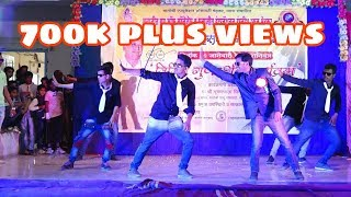 yara teri yari ko || full song || satyajeet college of pharmacy mehker khandala