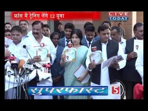 Superfast 10 : Uttar Pradesh News Bulletin Via Live Today