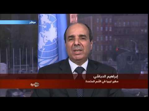 ساعة حرة – مواجهة حادة في شأن الصراع في ليبيا