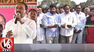 Ministers Thummala And Etela Rajender Inaugurates Ramagundam Rail Over Bridge