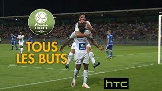 Tous les buts de la 5ème journée - Domino's Ligue 2 / 2016-17
