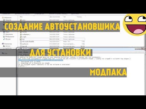 Как создать свой установщик exe - Etk-Krd.Ru