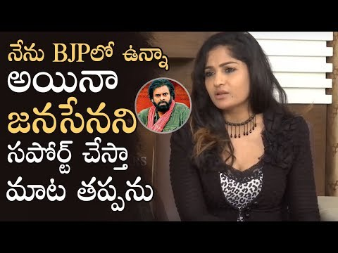 I Am In BJP But I Support Pawan Kalyan Says Madhavi Latha | Manastars