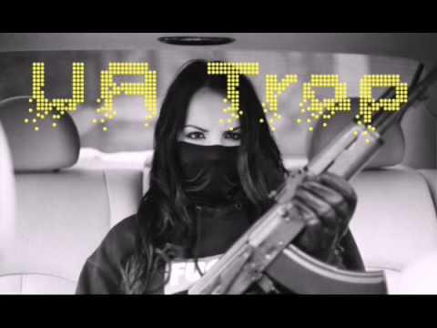 Ukraine Trap ( Украинский народный Трап ) Українській народний Трап . Клубняк 2016 . Club music 2016