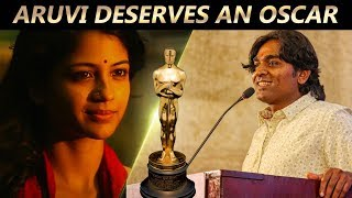 Unexpected comments for Aruvi ! Shankar, Kathi, Vivek, Susindran !