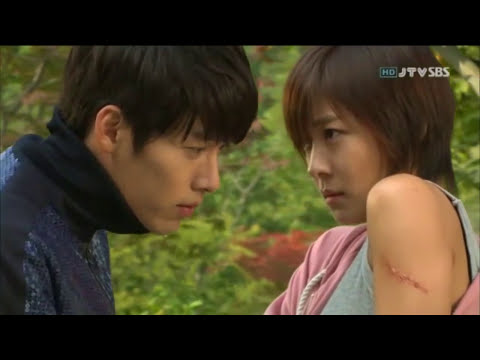Secret Garden Hyun Bin | We were in love