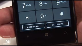 Nokia Lumia 1020 для реальной жизни.