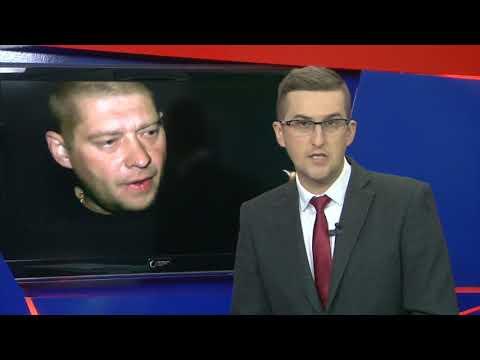 """""""Место происшествия"""" выпуск 04.09.2017"""