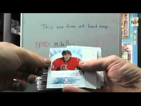 2012/13 Upper Deck Artifacts Hockey Hobby 16 Box Case Break GB