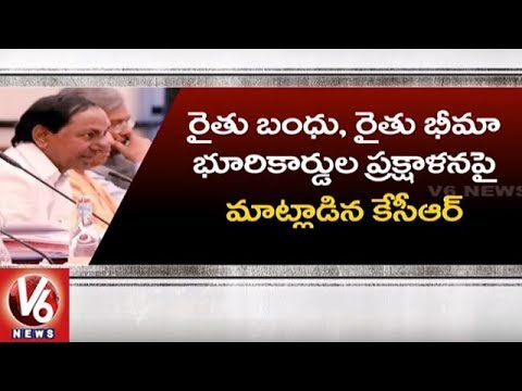 NITI Aayog Meet : CM KCR And CM Chandrababu CM's Raises Issues Of Telugu States | V6 News
