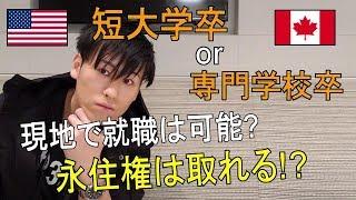 コミ・カレ!! シーズン1 第22話