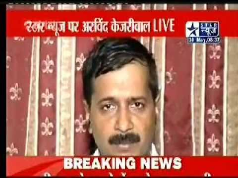 Arvind Kejriwal Speaks about Govt's U-Turn on Janlokpal Bill (30.5.11)