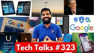 Tech Talks #323 - TG.Deals, BSNL 2200Rs Phone, Snapdragon 636, ZTE Axon M, Nokia 7, Apple Fine