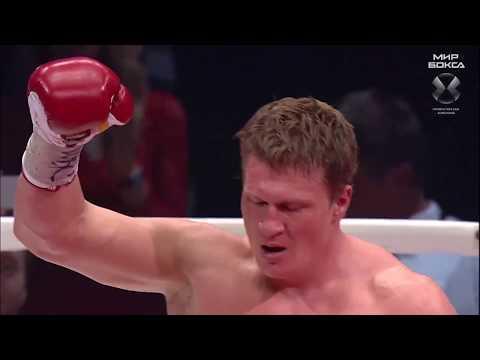 Нокауты Александра Поветкина |Мир Бокса