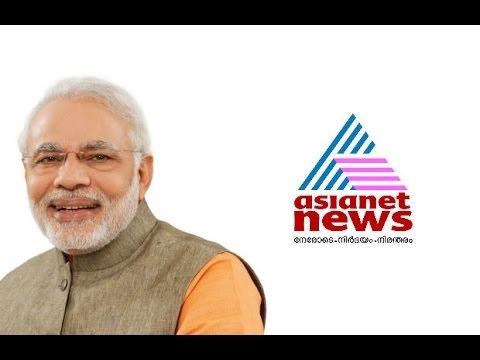 PM Narendra Modi's UAE visit : Asianet News Campaign