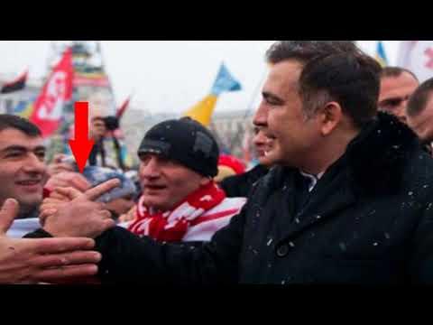 Грузия снова требует от Киева выдать Саакашвили!!!
