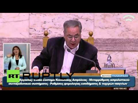 Greece: Golden Dawn MP removed from parliamentary session