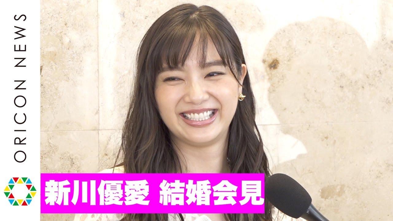新川優愛 ロケバス
