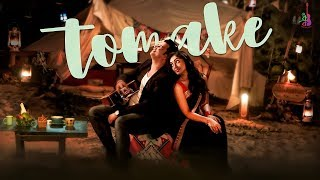Tomake | Fs Nayeem | Ridy Shekh | Bangla new song 2018