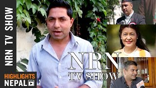 NRN TV Show Ep 80   Report On Nepalese Lifestyle In Foreign Countries    Rajan Ghimire
