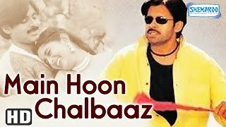 Best Hindi Dubbed Movie - Main Hoon Chalbaaz (2008)(HD) Pawan Kalyan, Meera Jasmine - Hit Movie