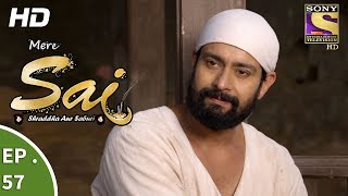 Mere Sai - Ep 57 - Webisode - 14th December, 2017