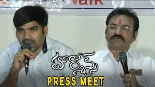 Hormones Movie Press Meet | Director Anand, Producer N S Naik | Sillymonks Tollywood