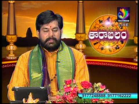 CHANDAMAMALO AMRUTHAM FILM WILL GATE NANDI AWARD ASTROLOGY PREDICTION...