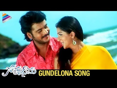 Satyabhama Movie Songs - Gundelona  Song - Sivaji Bhumika Brahmanandam...