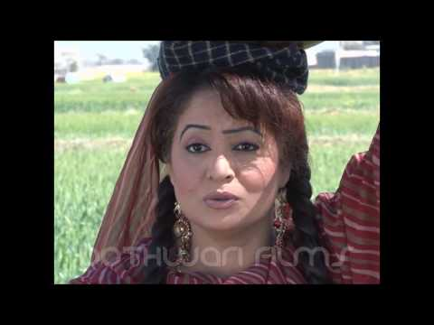 Meedhu Ban Gaya Gentleman ᴴᴰ - Full Pothwari Drama video