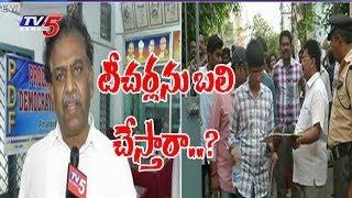 విద్యార్థులు మాస్ కాపీయింగ్.. టీచర్లకు శిక్షా..? | AP UTF Protest Against Govt