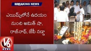 BJP Activists Across India Prays For Atal Bihari Vajpayee Recovery | Health Update