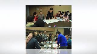 iGroup China & 华东师范大学 学术图书馆科研与决策支持专题研习班 World Cafe花絮