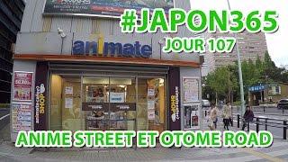 Anime Street et Otome Road (vlog Japon #107)