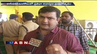 All Arrangements Set For Pratibha Awards Ceremony | Ongole