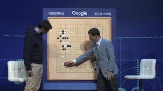 The Future of Go Summit: AlphaGo & Ke Jie match 1 moves analysis