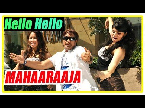 Maharaja Tamil Movie | Scenes | Title Credits | Hello Hello Song | Intro to Nassar family | Saranya