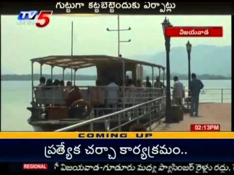 TV5 Telugu News - Congress Plan To Bhavani Island Privatisation