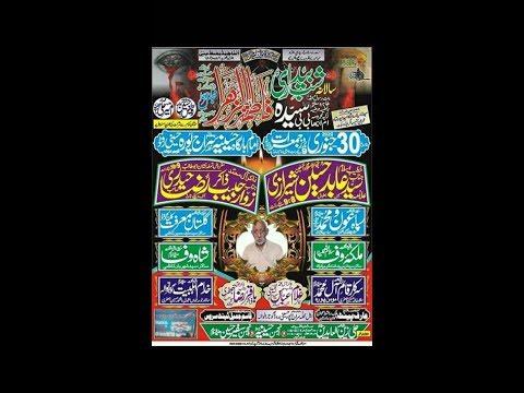 4 jmadi ul Sani 30 january 2020 Live Majlis e Aza(Seraj Pura Gujranwala)