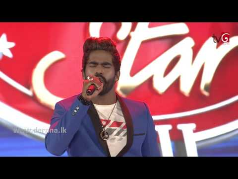 Dream Star Season 07 | Final 36 ( 01st Group ) Nipun Thathsara | 01-07-2017
