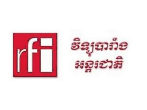 RFI Radio France International in Khmer 06 August 2013 - Morning News