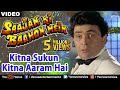 Download Kitna Sukun Kitna Aaram (Saajan Ki Baahon Mein) MP3 song and Music Video