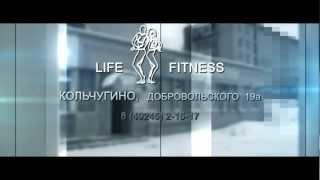 Промо-ролик фитнес клуба Life Fitness