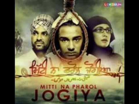 Punjab || Surjit Khan || Mitti Na Pharol Jogiya || mp3