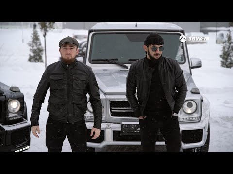 Download Lagu Ислам Итляшев, Султан Лагучев - Хулиган   Премьера клипа 2021.mp3