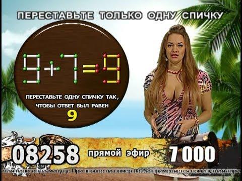 """Елена Барабанова - """"Остров сокровищ"""" (01.11.13)"""