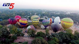 International Hot Air Balloon Festival 2019 In Araku